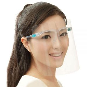 Face Shield - Integrated Frame